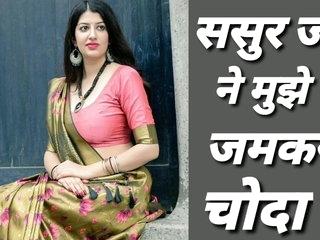 Sasur Ji Ne Mughe Jamkar Choda Hindi Audio Sexy Story Video